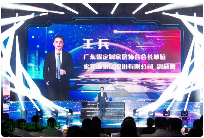 广东省定制家居协会会长单位、索菲亚副总裁王兵 致辞
