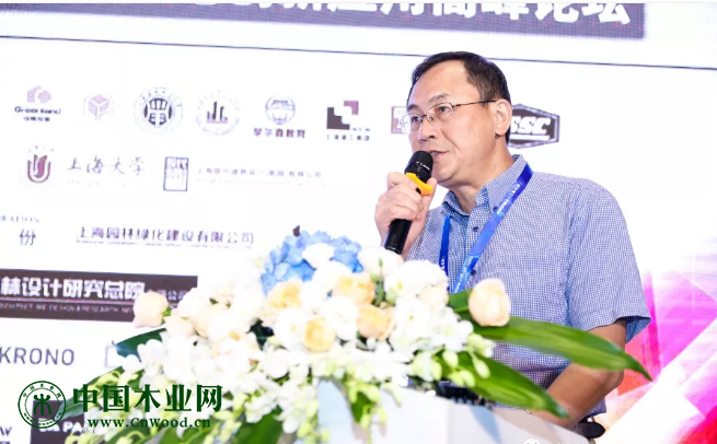 上海市建筑学会理事、上海市园林设计研究总院副院长管锦饶为论坛致辞