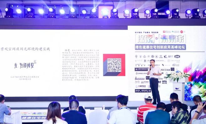 上海市园林设计研究总院总院副总工程师、设计三所所长 徐建