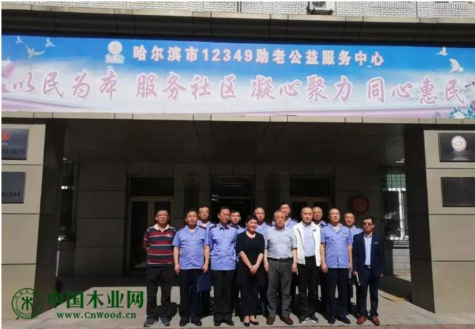 哈尔滨市场监督管理局一行到市家具行业协会走访调研