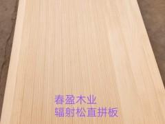 供应辐射松直拼板、桐木拼板
