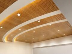 供应木质穿孔吸音板、条状穿孔吸音板