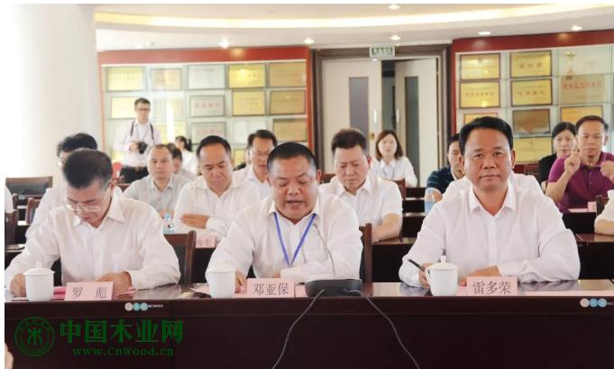 桂民投董事长邓亚保发言
