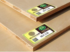 供应细木工板 柳桉芯
