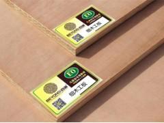 供应细木工板 马六甲芯