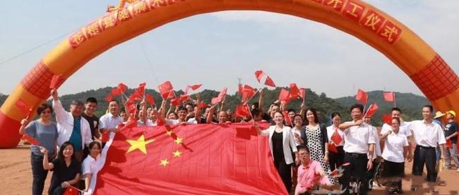 苍梧县雄狮木材标准化加工项目举行开工仪式