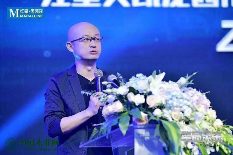 红星美凯龙四川省营发中心总经理  张勤