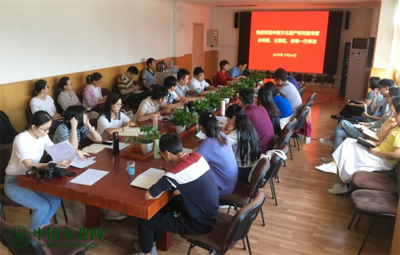 木工所邀请中国文化遗产研究院专家来所交流