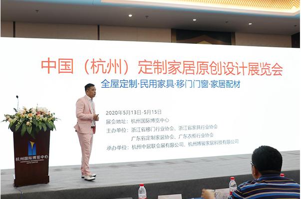 广东省定制家居协会秘书长/博骏传媒总经理曾勇详解本届展会