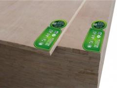 供应木工板