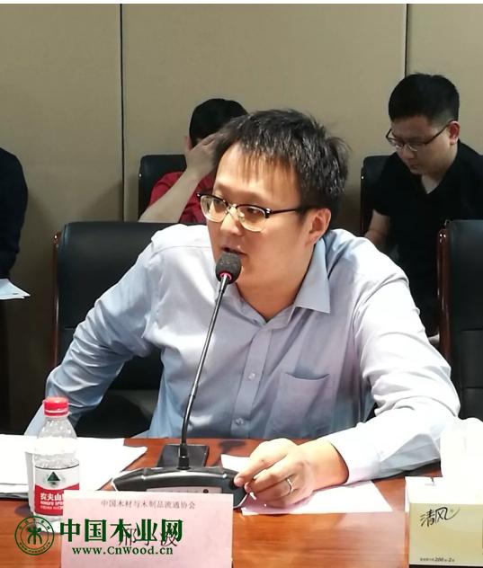 中国木材与木制品流通协会木业市场与供应链分会秘书长邢小波
