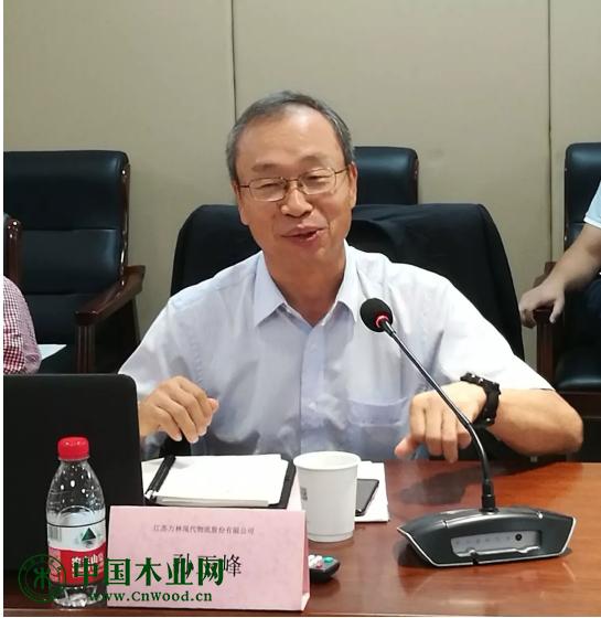 江苏万林现代物流有限公司总裁孙玉峰