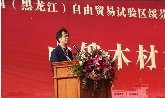 绥芬河市委副书记、市政府市长王志刚致辞