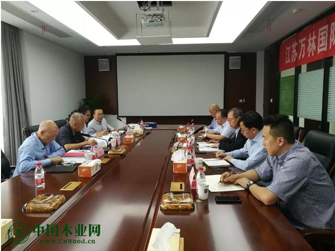 江苏万林国际木材市场等级评定现场审核会顺利召开