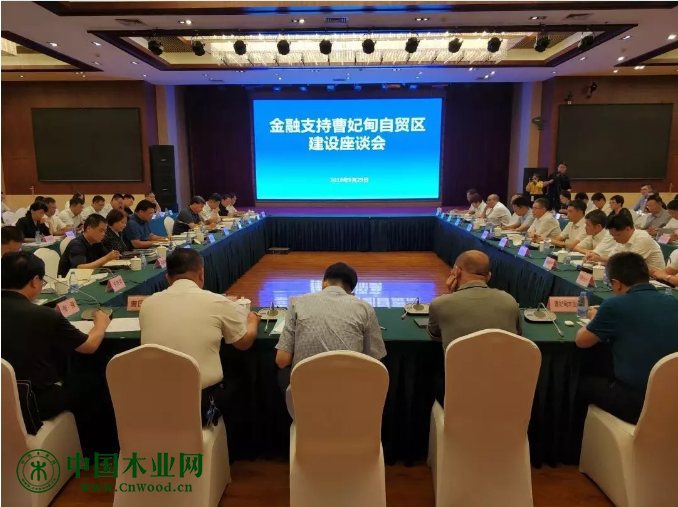 金融支持曹妃甸自贸区建设座谈会在南湖紫天鹅酒店召开