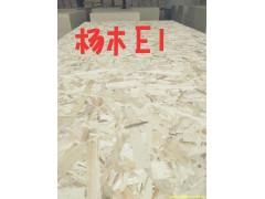 冠麟osb欧松板12mm(定向结构刨花板)杨木