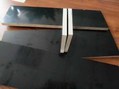 清水覆膜模板 建筑模板厂
