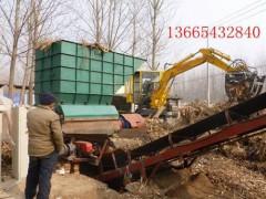 大型树墩粉碎机