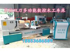 山东数控木工机械厂家,贵州数控木工车床厂家