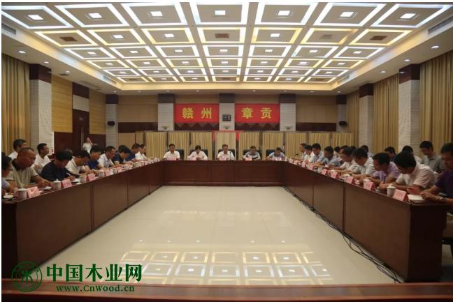 赣州市林长制工作调度会在章贡区召开