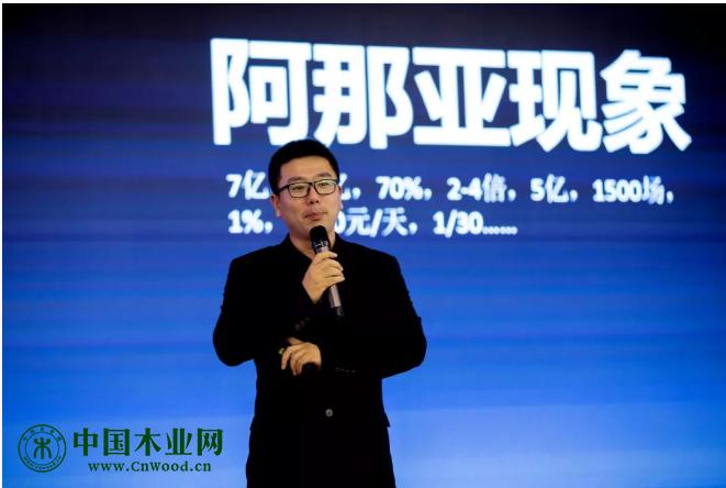 阿那亚首席品牌官、资深旅游地产策划人田海成先生