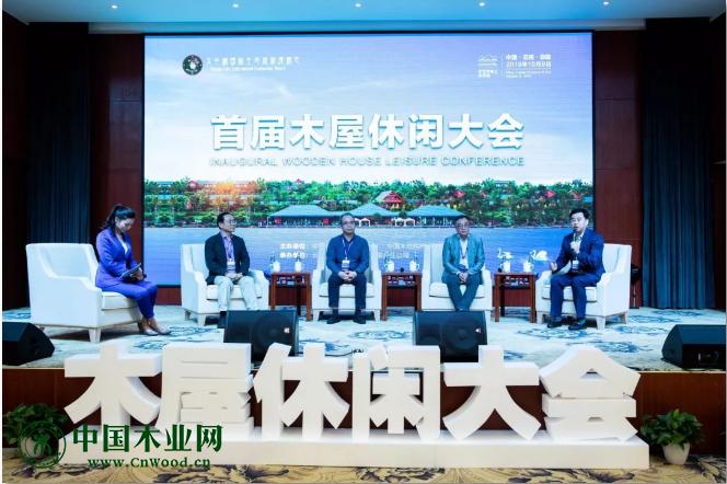 圆桌论坛:从国际视野看中国木建筑未来