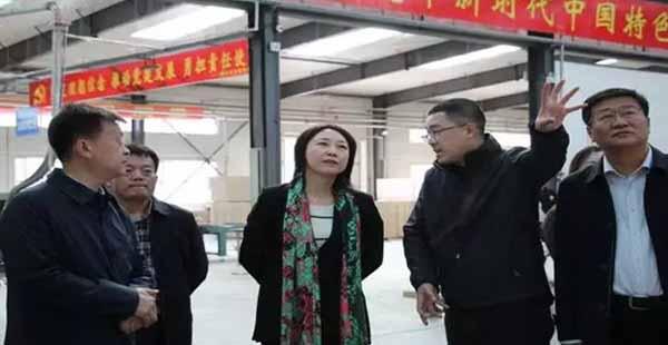 满洲里市委市政府一行到访绥芬河国林木业城园区