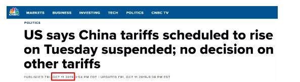 美国暂停对2500亿美元中国商品上调关税!