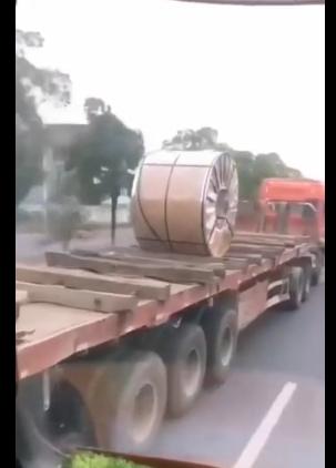 现在的运输模式