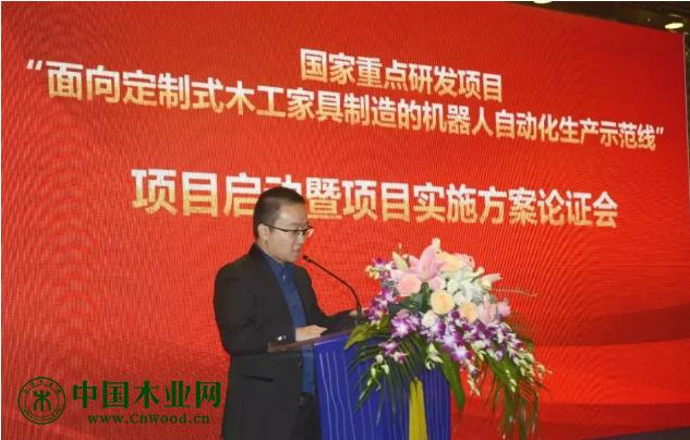 项目启动会由南通跃通数控设备股份有限公司总经理姚遥