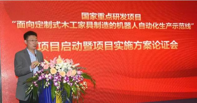项目负责人燕山大学教授华长春