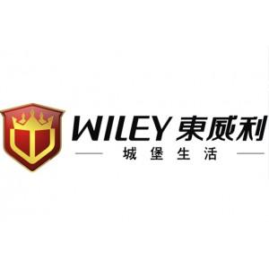 东威利betway必威官网手机版下载全国必威体育app苹果 主页登录加盟