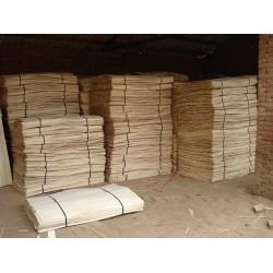 现金收购杨木方子、板芯