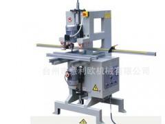 中意木工机械铰链机