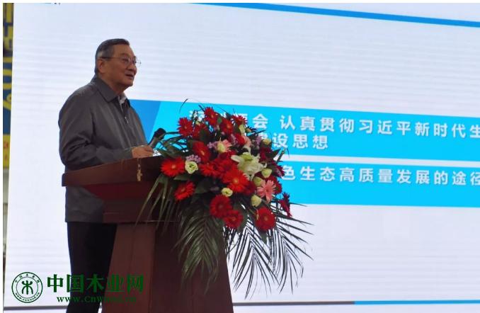 国务院参事室原副主任、原国家建材局副局长蒋明麟