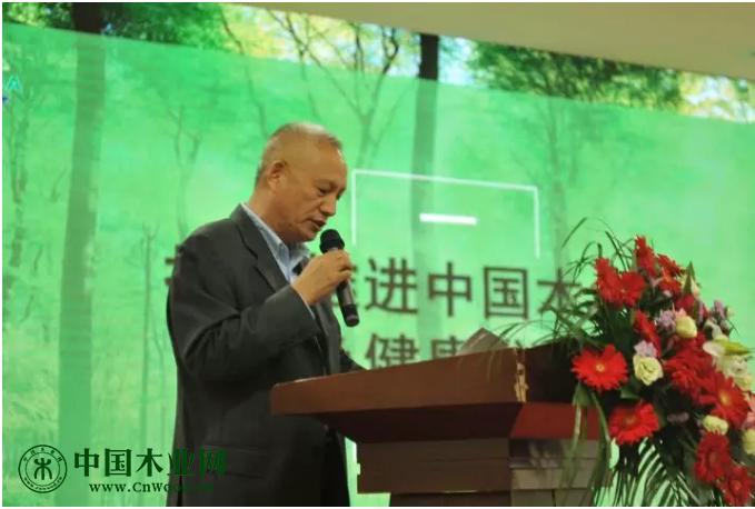 中国木材与木制品流通协会副会长、秘书长李佳峰