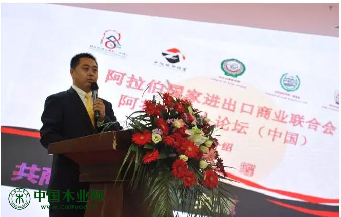 阿拉伯进出口商业联合会中国总部主席耿鸣骏