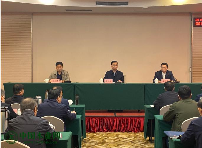 山东省打好污染防治攻坚战专题培训班在烟台举办