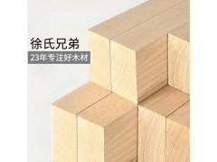樟子松防腐木葡萄架方木户外樟子松地板木材实木板材龙骨木屋凉亭