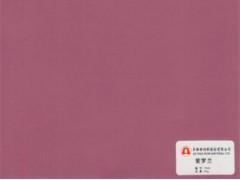 双峰-装饰原纸系列