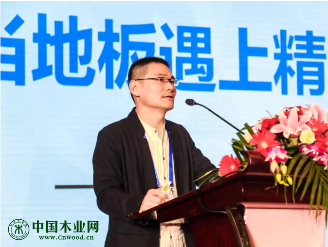 德尔未来科技控股集团股份有限公司地面材料产业总裁 姚红鹏