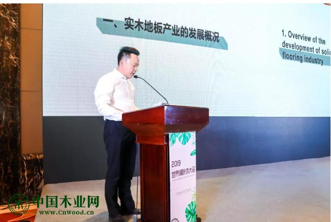 浙江柏尔恒温科技有限公司总经理 胡俊青