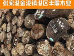 供应杂木原木、胶合板用材