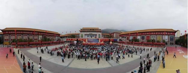 2019第七届中国(仙游)红木家具精品博览会开幕