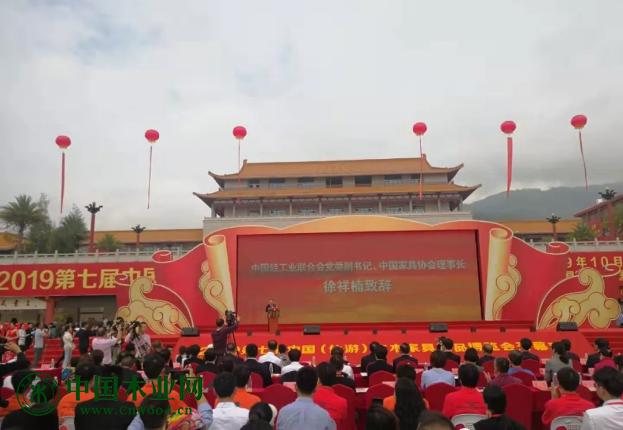 中国家具协会理事长徐祥楠致辞