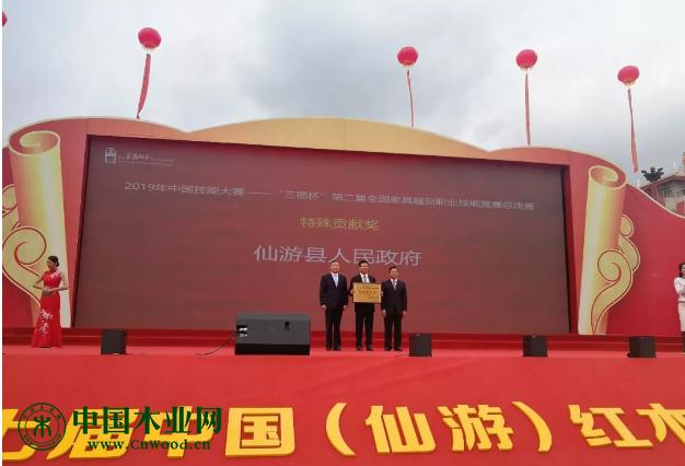 张崇和、徐祥楠共同向仙游县人民政府县长吴国顺颁发县政府特殊贡献奖。