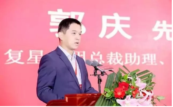 复星集团总裁助理、复星蜂巢高级副总裁郭庆致辞