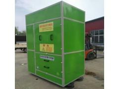 博远生产光氧催化设备 废气处理设备 光氧除臭装置