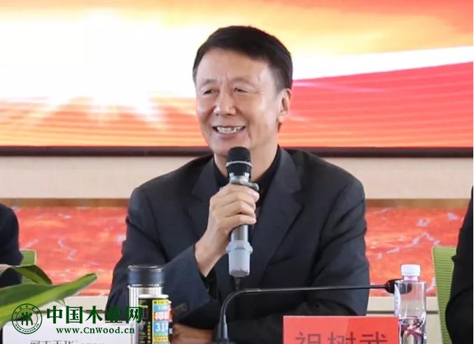 辽宁省家具协会会长祖树武