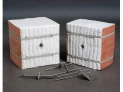 钢包/铁水包盖专用陶瓷纤维模块